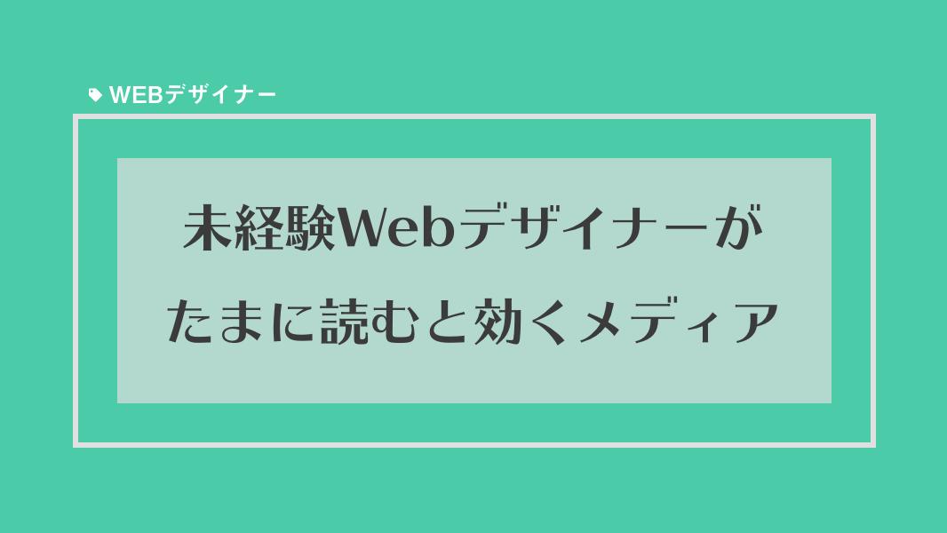 [backbone.js] gae/jとslim3とbackbone-relationalを使う時、backboneのmodelのidAttributeはkeyにしちゃダメ。